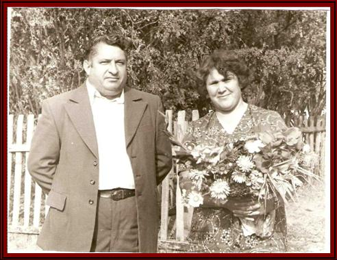 1979 год Болдырева Н.Н. и Корчагин П.В.